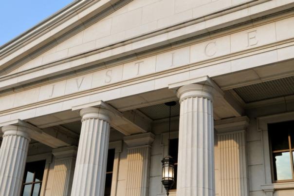 arkansas-supreme-court
